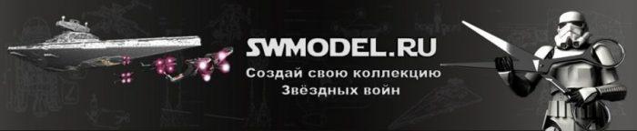 swmodel